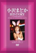 小沢まどか HISTORY