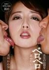 美女のお顔をベロベロ舐めたい 美咲かんな 美しい顔と鼻に絡みつく唾液で恍惚の世界へ・・・