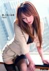 麗しの美人秘書 File01