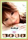 h.m.pスーパーアイドル☆セレクション Vol.1