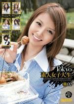 Tokyo素人女子大生 02