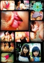 新感覚★★★ 素人ビア~ン生撮り 055 「女子大生」石原里美が同級生を愛するとき・・・