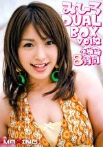 みひろ DUAL BOX 8時間 vol.2