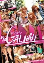 the GAL NAN (GG-077)
