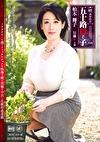 続・異常性交 五十路母と子 其ノ弐拾 柏木舞子 51歳