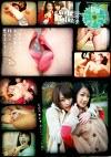 新感覚★★★ 素人ビア~ン生撮り 059 「女子大生」あさひ奈々が親友の小川つぐみを愛するとき・・・