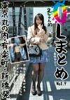 OLまとめ 真性中だし VOL.9 東京丸の内・有楽町・新橋発 「部長のこと嫌ってないですよ。新人の子とイチャイチャしてるからちょっと意地悪しちゃった・・・私も見てね。