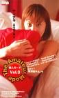 素人モード Vol.3 ティアラ