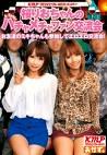 KMPプロジェクト2011メンバー 桜りおちゃんのハチャメチャファン交流会
