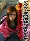 ヤンキー専門出会い系サイトでユッキーナ似の激マブ姉ちゃんとヤリたい!