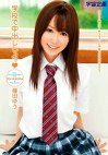 学校で中出ししよッ 篠田ゆう