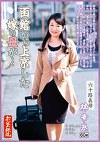 函館から上京した嫁の母が・・・ 六十路義母 林幸恵