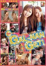THE GAL-NAN GET! 15