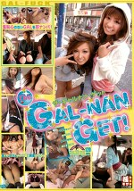 THE GAL-NAN GET! 16