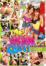 THE GAL-NAN GET! 55