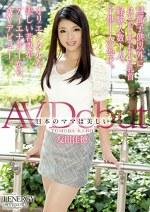 日本のママは美しい AVDebut 友田佳穂
