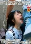同じマンションに住む小さい女の子に媚薬を塗り込んだチ○ポで即イラマ。結果、ねば~っと糸引くえずき汁まみれのイキ顔で淫乱化。 3