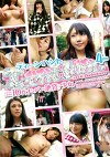 TeenHunt #018/Ikebukuro
