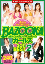 BAZOOKAガールズ2011 BEST 2