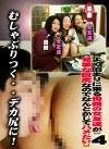 よく泊まりに来る母親の女友達が見事な巨尻なのでなんとかしてハメたい(4)
