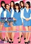MAX GIRLS 18 OL×セクハラ