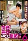 夜勤の熟女看護師にねだり猥褻 はつらつとした美熟女ナースには健康的な勃起アピールと猥褻な口説き文句が効く 5