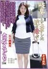 岐阜から上京した嫁の母が・・・ 五十路義母 高松みどり 50歳