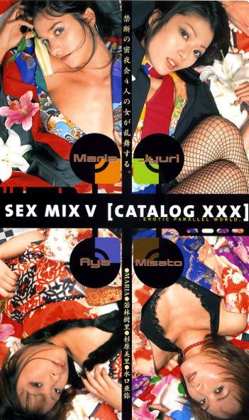 SEX MIX V