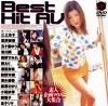 Best Hit AV
