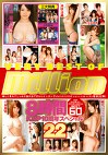 VERY BEST OF million 22 8時間 KMP10周年スペシャル