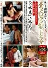 ルビー浪漫ポルノシリーズ 昼メロ官能ドラマ 「ベッドサイドストーリー」「未亡人下宿」2本立て一挙見!
