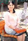 初撮り人妻ドキュメント 居村真奈 四十五歳
