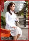 枕営業の妻達 ―02― 結城恵華(28)