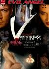 吸血姫 Vampiress(ヴァンピレス) VOLUME 3「悪魔とシスター」 ~吸血奴隷は聖職者~