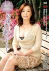 初撮り人妻ドキュメント 青山京香 三十八歳