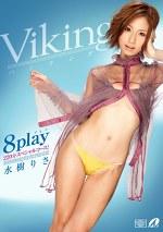 Viking 8play 220分 スペシャルコース! 水樹りさ