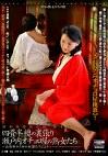昭和発禁性小説 第4巻 四畳半襖の裏張り 瀬戸内オチョロ屋の熟女たち