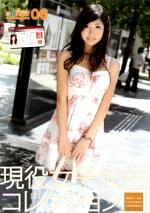女子キャンナウ 06