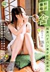 ロリ専科 田舎純真パイパン美少女の夏休み りあちゃん 18歳