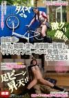 自転車の椅子に媚薬を塗られ通学路でも我慢できずサドルオナニーをするほど発情しまくる女子高生 4
