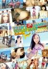 Teen's ガチ! NAMPA!! 【ビーチ】の10代少女