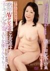 熟年AVデビュードキュメント こんな年でも、こんな体型でも、今日からAV女優なんですねぇ~。 堀川由紀子57歳