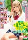カワイさ盛れてるギャル女子校生 5時間 SEVEN GIRLS COLLECTION Vol.2