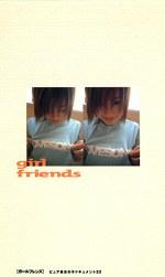 girl friends ピュア系女の子ドキュメント22