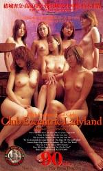 20th Century Soul Girls Club Eccentric Ladyland