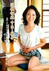 近親相姦中出し親子 石田泰穂 50歳