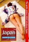 Japan COUNTRY OF A YUKATA