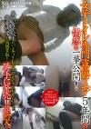 女子トイレ専門盗撮マニア5年間の偶然を一挙公開!本物女子校生がパンティをおろす間もなくおもらしした貴重映像を高価買取!勝手に発売!! 2 227人