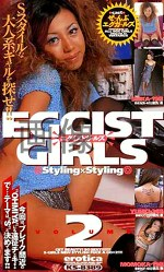 EGGIST GIRLS 2