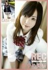 NEW REC 06